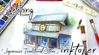 Inktober Watercolor - Ink Drawing - Urban Sketching Japan House / Storefront Line and Wash 鋼筆水彩 手繪房子