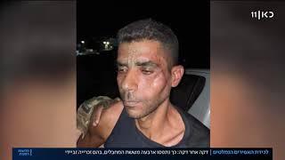 אחרי חמישה ימים: זכרייה זביידי ושלושה מחבלים נוספים נתפסו בשטח ישראל