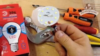 Светодиодная лампа ЭРА A60 LED 6 Вт