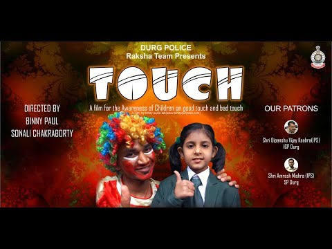 TOUCHA Short Movie on Good touch and Bad touch for the awareness of children