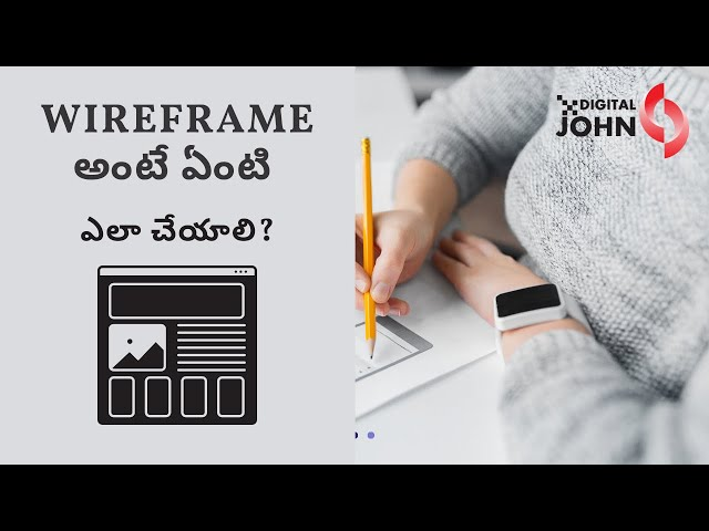 What is Wireframe in Telugu?- || Digital Badi
