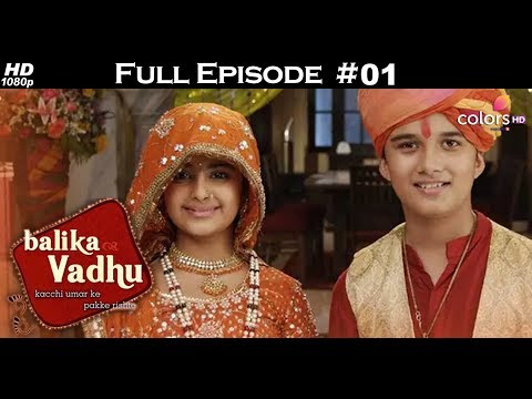 Balika Vadhu In English – Full Episode 1