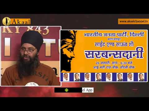 RSS Programs in Delhi & Indore with Different Names