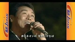 作詞:山口洋子、作曲:平尾昌晃、唄:五木ひろし 1 祭りも近いと 汽笛...