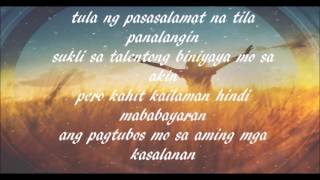 Repeat youtube video Salamat Panginoon - Cornerfill Ft. Still One & Kingzley (Lyrics Video)