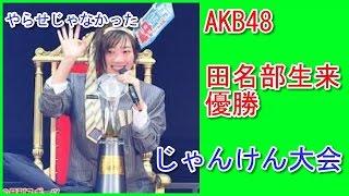 【関連動画】 ・【MV full】 永遠プレッシャー / AKB48[公式] https://w...