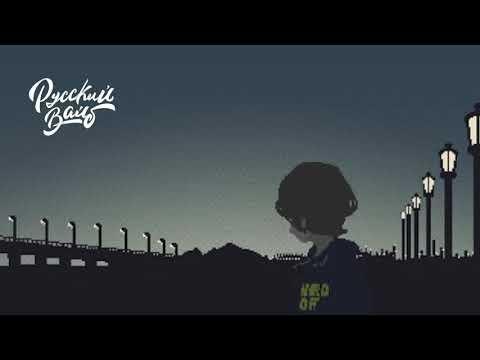 ERKOFF - А Если Бы Я Пропал (Текст Песни)