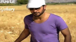 علي بابك واقف ماجد المهندس من البوم انا وياك 2012