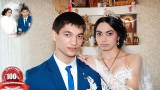Цыганская свадьба 2017. Серёжа и Марьяна, часть 1