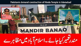 Pakistanis Demanding Construction Of Hindu Temple
