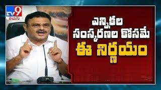 Ambati Rambabu on govt decision over Nimmagadda Ramesh Kumar issue