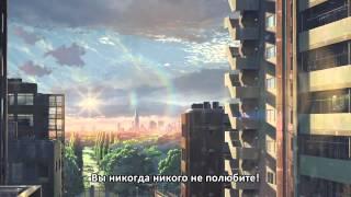 Koto no ha no niwa, 2013 / Сад изящных слов