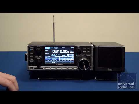 Eric from Universal Radio discusses the Icom IC-R8600 Receiver.