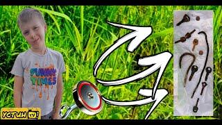 Магнитная ловля металлических предметов Рыбалка на магнит Устин достал крюк 13