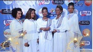 winner of the year #yemaleda kokoboche part 1