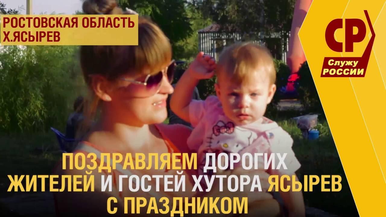 Рушится дом город Константиновск Ростовская область - YouTube