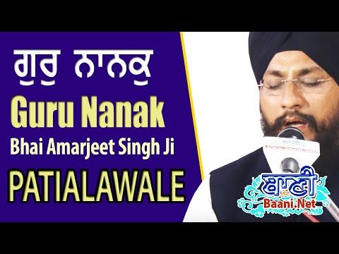Gur-Nanak-Bole-Bhai-Amarjeet-Singh-Ji-Patiala-Wale