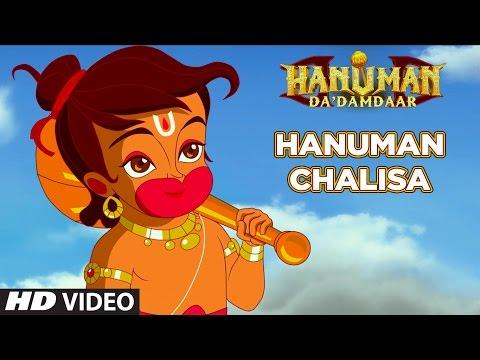 hanuman chalisa new true voice gunjan rami mp3