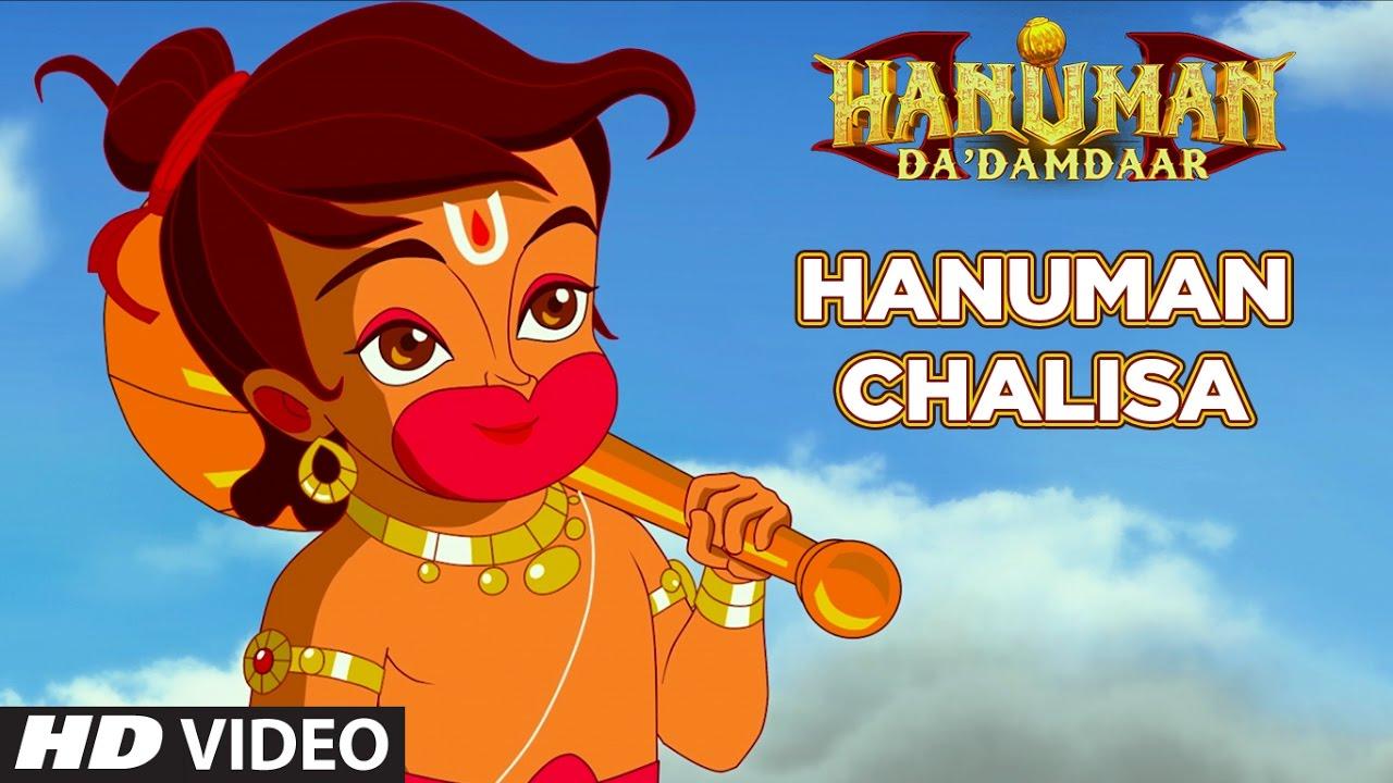 Hanuman Chalisa Hanuman Da Damdaar Sneha Pandit Taher Shabbir