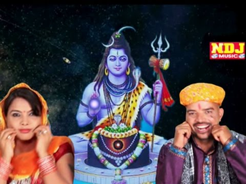Bhole Aa Ke Bhog Lagaiye // Newly Shiv Bhajan In 2014 // NDJ Music {Full Song} HD