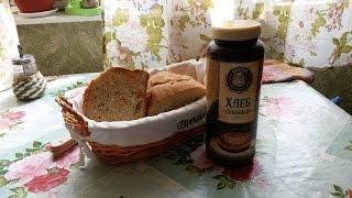 Выпечка лукового хлеба из смеси Тестовъ в хлепобечке Rolsen RBM-1480