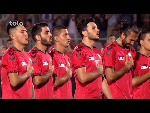 مسابقه فوتبال میان تیم های افغانستان و فلسطین / Afghanistan VS Palestine Football Match