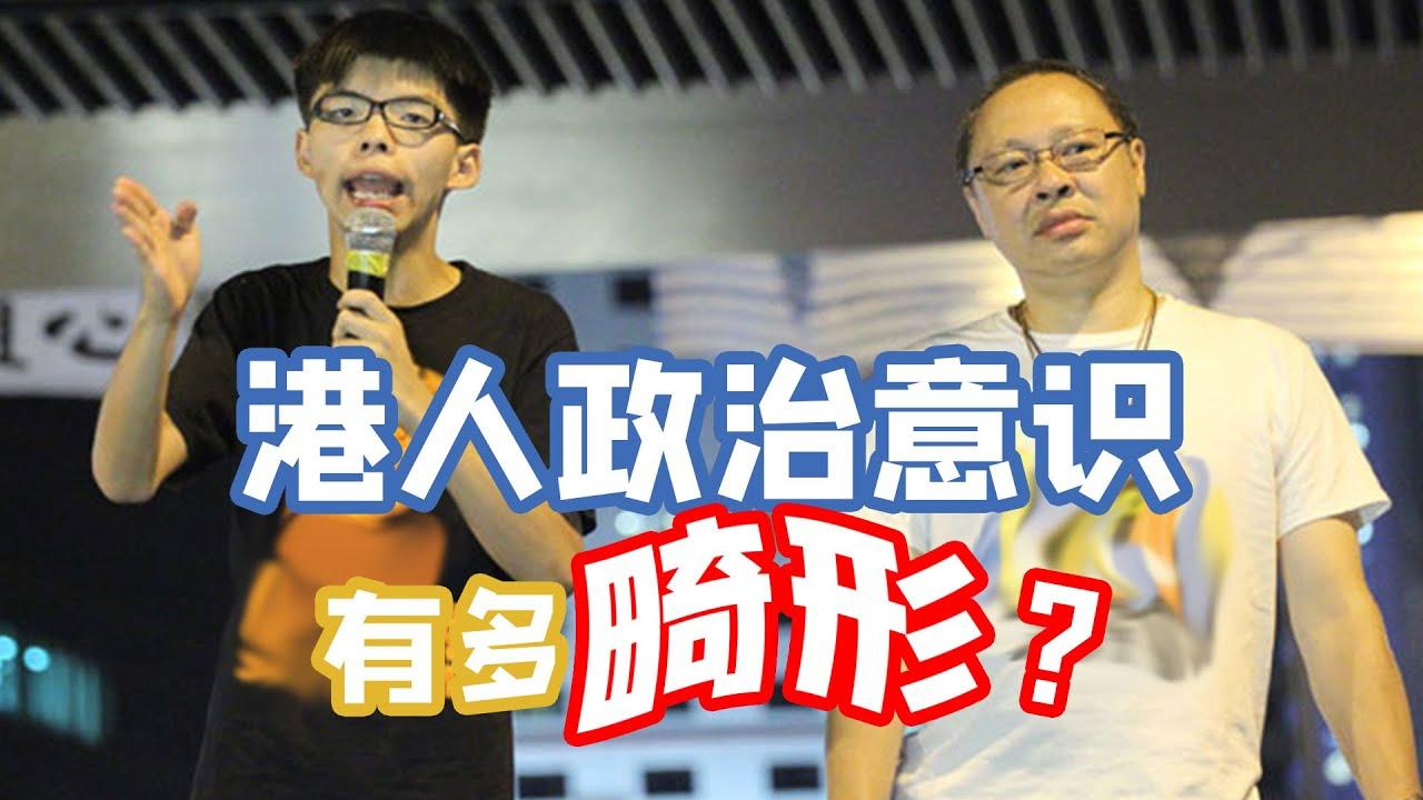 鄭戈:香港立法會有多荒誕?根本無視香港人基本的民生問題!