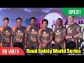 Road Safety World Series League | Sachin Tendulkar, Virender Sehwag, Brett Lee, Jonty Rhodes