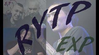 exp | RYTP #5.1 | Oxxxymiron, Скриптонит, Face, Schokk