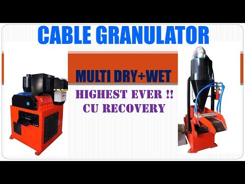 Electric Cable - Wire Recycling Machine - CP 824DW