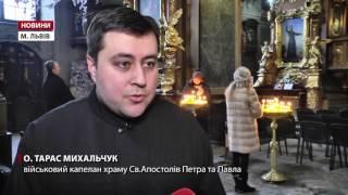 Як в Україні святкують Другий Святвечір та готуються до Водохреща