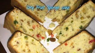 Dry Fruit Sponge Cake Recipe