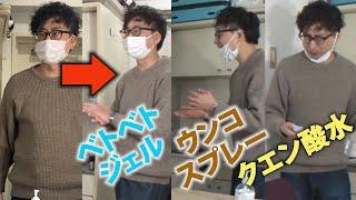 【ドッキリ】おいでやすこが小田に地獄のいたずら3連発www【SUSHI★BOYSのいたずら#222】
