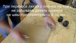 видео Чехлы на подголовники
