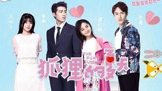 "Fox's Summer MV | ""Disappointed Love Altogether"" Love Song (English Sub) | Tan Songyun & Jiang Chao"