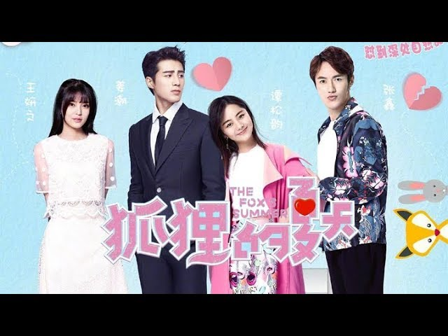 Fox's Summer M/V | Love Song (English Sub Lyrics) + Chinese Drama Trailer | Tan Songyun + Jiang Chao