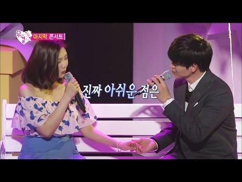 【TVPP】Sungjae(BTOB),Joy(Red Velvet) -  Young Love, 성재, 조이 – '어린애' 처음이자 마지막 무대 @ We Got Married