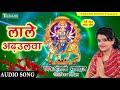 अंजलि भारद्वाज - लाले ओढ़उलवा - भोजपुरी देवी पचरा गीत - Anjali Bhardwaj Devi Geet 2018