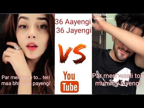 36 Aayengi 36 Jayengi Musically Videos    New Musical.ly Video Compilation
