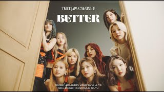 Download TWICE「BETTER」Teaser