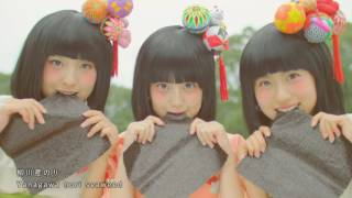 SAGEMON GIRLS 今田美桜 検索動画 9
