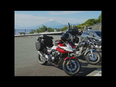 Izu sky line touring Yamaha SR400 Honda 400SB.