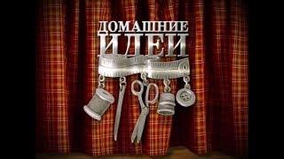 Домашние идеи 11.10.18. Эксперимент с мелками