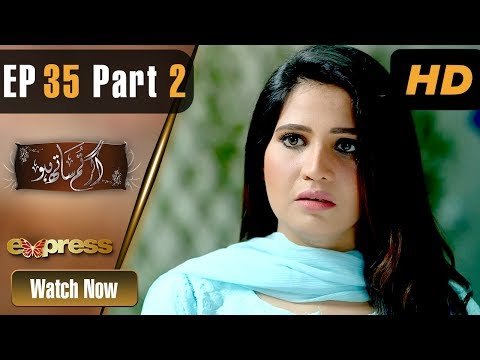 Agar Tum Saath Ho - Episode 35 - Express Entertainment Dramas