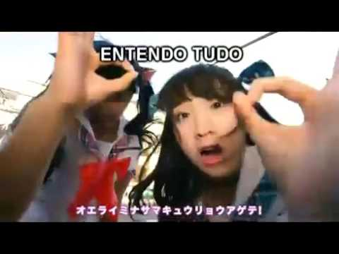Trailer do filme EM BUSCA DO ANÃO DO EMBU. Onde vive, quem é, ...