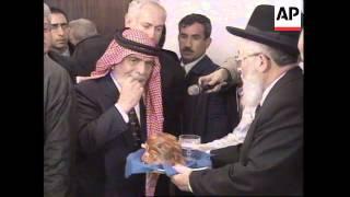 ISRAEL: JORDAN'S KING HUSSEIN TO VISIT JERUSALEM