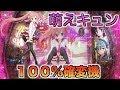 ケンのパチスロ日記【緋弾のアリアⅡ 319ver】 の動画、YouTube動画。