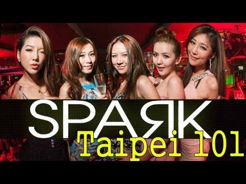 Spark (Night Club) Taipei 101, Taiwan - August, 2013