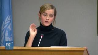 Emma Watson' full speech at UN on Sept 20,2016