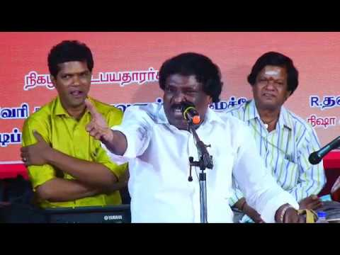 PUSHPAVANAM KUPPUSAMY SONG
